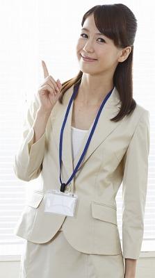 営業事務の転職